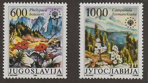 Yugoslavia 1988 #1900-01 Flowers - MNH