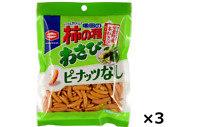 Kameda Kakinotane Spicy Rice Cracker (Wasabi) Snack no peanuts 115g × 3pcs