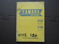 JDM YAMAHA GT50 GT80 2A3 2A4 Original Genuine Parts List Catalog GT 50 80
