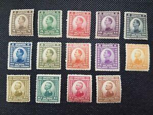 Yugoslavia SHS. 1921. Michel 145-158 (complete set). MNH&MLH. Cat. 40 Euro.