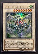 Yu-Gi-Oh! Japanese Stardust Dragon TDGS-JP040 Ultra Rare OCG