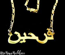 Personalized Arabic Name Necklace 24K Gold-plated - Any Name necklace. Figaro