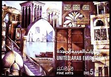 UAE 1997 Bl.19 Kunst Art | Gemälde Paintings fine used [g674]