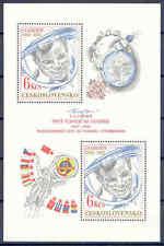 Espacial, space, gagarin-Checoslovaquia, ceskoslovensko-bl.43 ** 1981