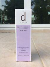 Shiseido D Program Vital Act Emulsion 100 ml