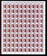 Ungeprüfte Briefmarken aus Berlin (1949-1990) mit Bauwerks-Motiv