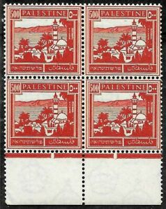 ISRAEL PALESTINE HOLYLAND Stamp Block PICTORIALS 500m + TABS MNH (Very Nice)