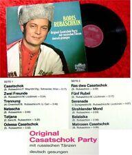 LP Boris Ruibaschkin Original Casatschok Party