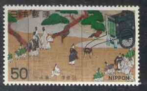 Japan. 1284. Ccene From Tale of Genji, by Satatsu, National Treasures. MNH, 1978