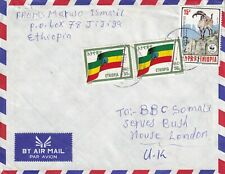 PP1069 Ethiopia Jijiga 1992 cds air cover Europe;  15c WWF stamp + 2 flag stamps