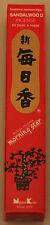NIPPON KODO Morning Star - Encens Japonais - SANTAL 50 bâtons + porte-encens