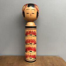 More details for vintage japanese kokeshi doll - genuine japanese collectible - antique folk art