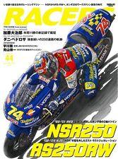 RACERS Vol.44 / HONDA NSR250 RS250RW / Japanese Bike Magazine