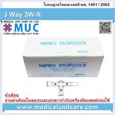 50 pcs Nipro Stopcock 3 Way Luer Slip Rotative Lock Nut 3W-R