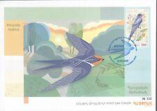 ARMENIA FDC 2019 EUROPA CEPT BIRD R2021102