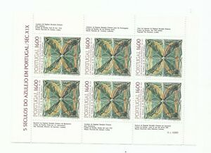 Portugal 1984 - 500 Years Portuguese Tiles, issue 16 S/S MNH