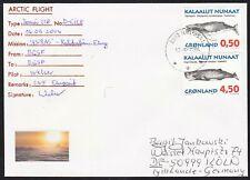 "Arctic,""ASIRAS-Flight ""2004,all Flight-Signatures + Vignette,look Scan !!15.7-17"