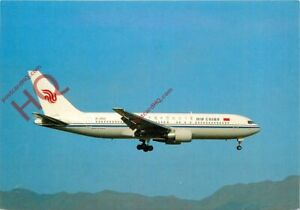 Picture Postcard: AIR CHINA BOEING 767-200 B-2551