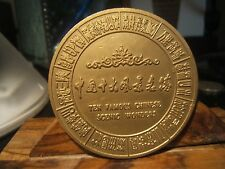 TEN FAMOUS CHINESE SCENIC WONDERS -Map of CHINA Medal -  50mm wide