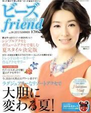BEADS FRIEND Summer 2013 Japanese Craft Book Japan