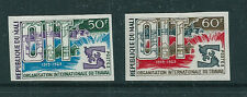 Mali 1969 I.L.O. set of 2 IMPERFORATE unmounted mint. VERY LIMITED EDITION