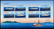 CHINA 2015-10 中國船舶工業 Mini S/S Ship Industries of China Stamps