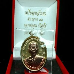 """Rien cambered  LP KOON BE2557 """"MONEY RICH LUCKY THAI AMULET""""  #2"""