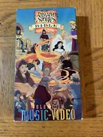 Animated Stories From The Bible VHS