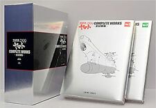 Space Battleship Yamato 2199 Cruiser ART BOOK   COMPLETE WORKS Vol.1&2BOX
