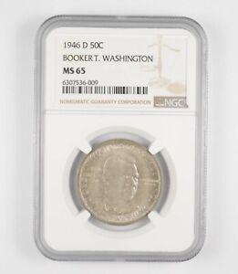 MS65 1946-D Booker T. Washington Commemorative Half Dollar - Graded NGC *046