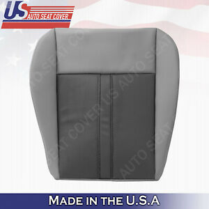 Driver Bottom Leather Cover 2-Tone Gray 2005 2006  Jeep Grand Cherokee Limited