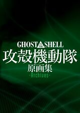 Ghost In The Shell Ghost in the Shell the original collection Archives