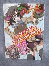EBITEN SPECIAL BOOK Fanbook KIRA INUGAMI Ltd Art