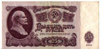 SOVIET UNION 1961 / 25 RUBLE BANKNOTE COMMUNIST CURRENCY / LENIN  #D178
