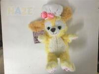 Disney Hong Kong Duffy Friends Disneyland Cookie Dog Plush Doll Kids Gift