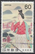 Japan gestempelt Geisha Kabuki Theater Schauspieler Tracht Tradition / 4937