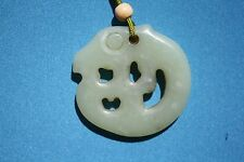 Ancient Chinese light green jade nephrite