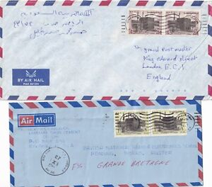 BBB88 Saudi Arabia 10 different Kaaba stamped covers UK