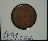 Coin in folder From Collection Russia Empire Russland 2 KOPEKS Kopeken 1891 SPB