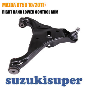 Mazda BT-50 4X4 UN Front Lower Control Arm Right Hand Side 10 / 2011 ONWARDS