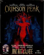 Crimson Peak Limited Edition SteelBook w. 1/4 Slip (Region Free Taiwan Import)