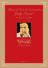 LADY OSCAR ROSE OF VERSAILLES JAPAN ANIME ALBUM BOOK CEL SETTEI Riyoko Ikeda