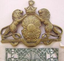 VERY OLD Badge? Cockade? Brass Iran? Persia?