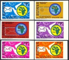 Guinea 1972 APU/African Postal Union/Letters/Pigeon/Bird 6v set imperf (n42939)