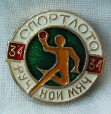 Old pin-button badge Handball Federation Russia USSR