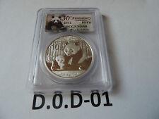 2012 1 OZ Silver Panda PCGS MS 69. 30 Anniversary.