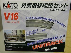 kato  20-876 N V16 DOUBLE TRACK SUPER ELEVATED LOOP SET   8.5' X 5'