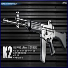 New Academy Korea War Toy K2 Air Gun Airsoft Gun Rifle #17103 Fn Kit Model ABS