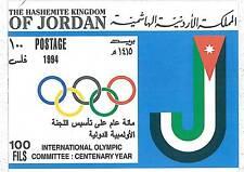 STAMPS: JORDAN 1994 OLYMPICS MICHEL BLOCK #76