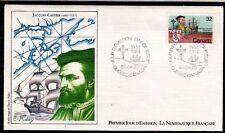 FRANCE FDC - 2307a 4 JACQUES CARTIER - QUEBEC 20 Avril 1984 - LUXE sur soie